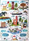 Historic houses by amanda white, Illustration, Cut Paper Collage ©Amanda White